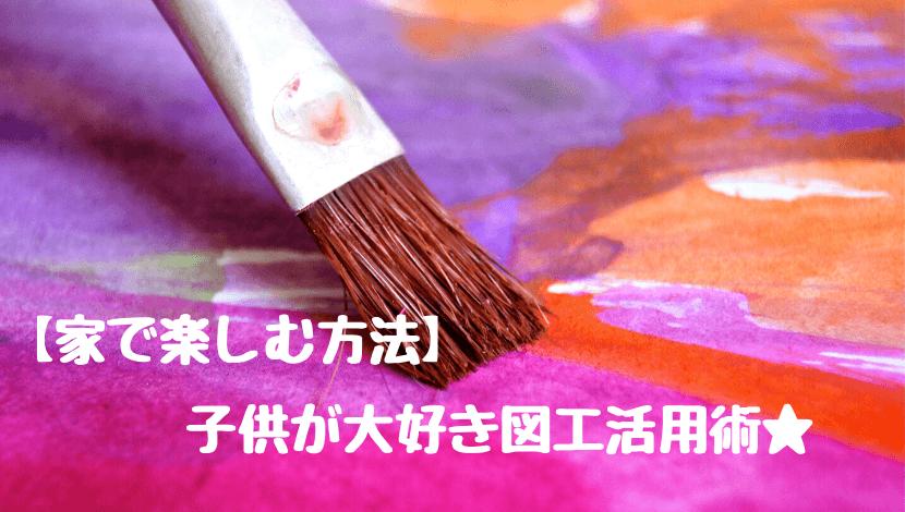 zukou-eyecatching