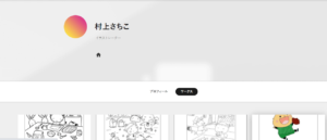 Awrd-site.png