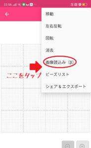 bi-kuri05.jpg
