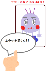 explanation-play4.png