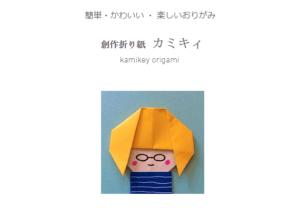 カミキィ紹介.png