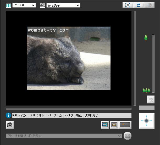 Satsukiyama-Zoo.png