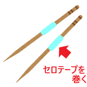 Toothpick.png