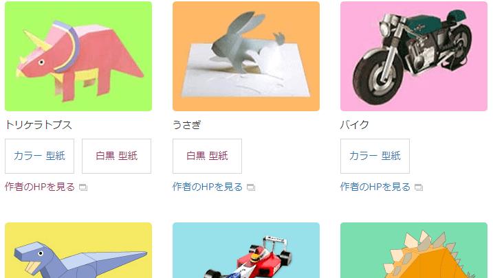 nihonseishi-rabbits.png