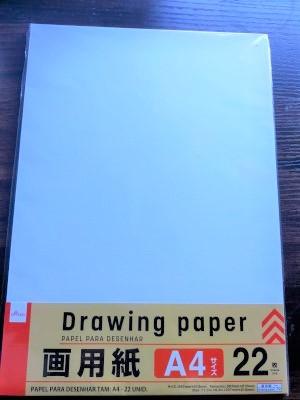 papercraft-drawingpaper-daiso.jpg