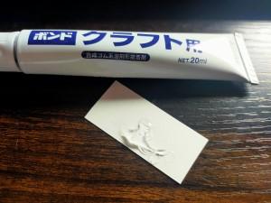seria-craft-adhesive.jpg