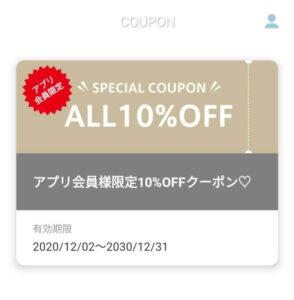 urbancherry-coupon.jpg