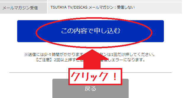 application2下-step2.png