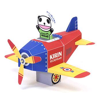 kirin-deviceairplane-site.png
