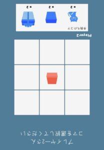 nnekohako-player2.jpg