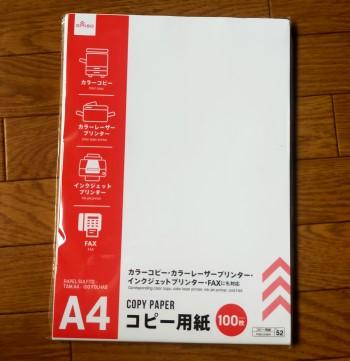 daiso-copypaper.jpg