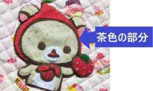feltpach-sakuhin-dodai.jpg
