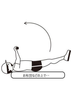 leg-swingup02.jpg