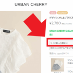 urbancherry-productdetails.png