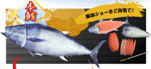 brother-fish-papercraft-page.png
