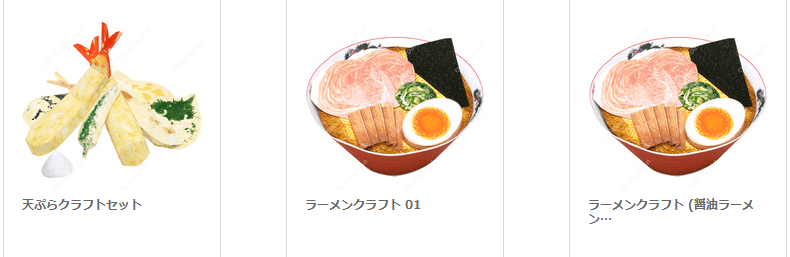creativepark-food-papercraft-page.png