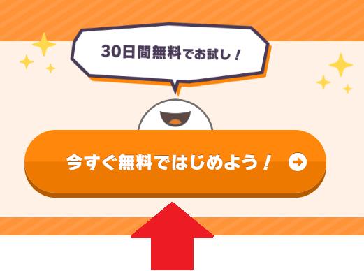 lp-m-moushikomi00.png