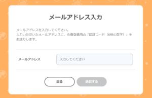 lp-m-moushikomi01.png