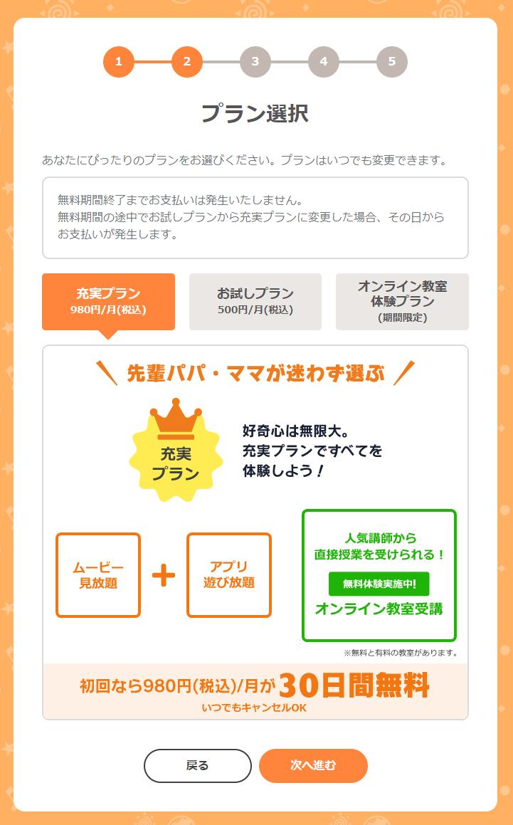 lp-m-moushikomi03.png