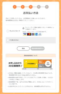 lp-m-moushikomi04.png