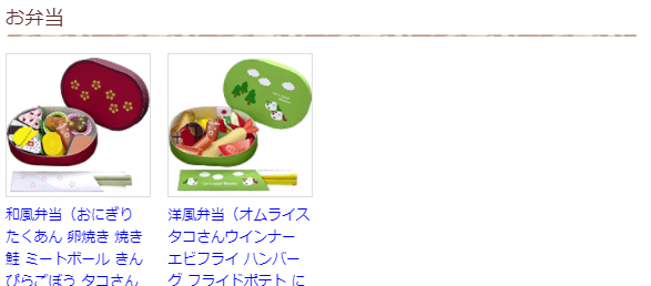 papermuseum-food-papercraft-page.png