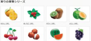 sasatoku-food-papercraft-page.png
