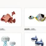 sasatoku-papercraft-page.png