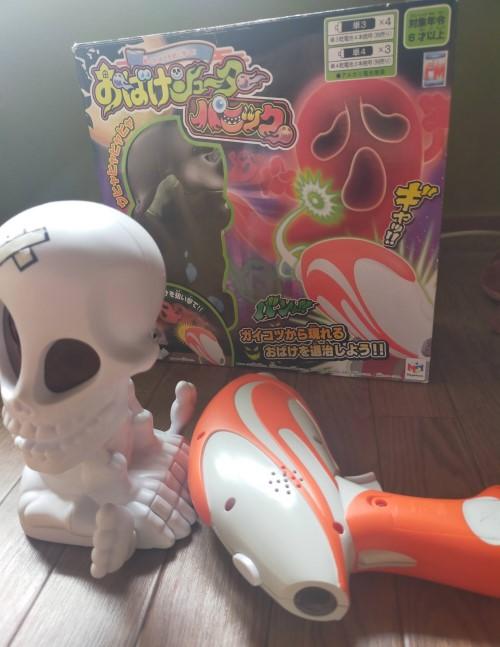 toy-ghost-shooter-panic.jpg