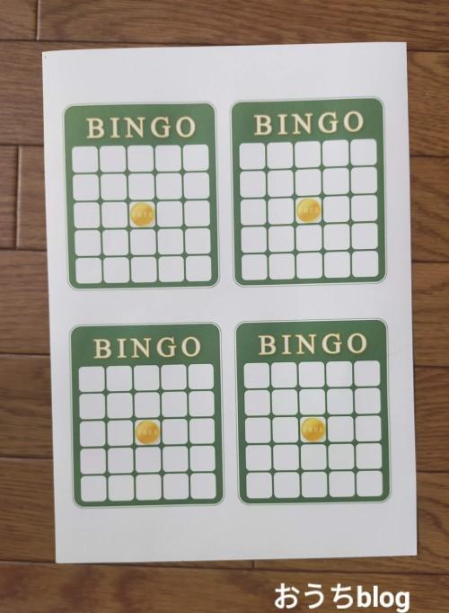 illustac-bingocard.jpg