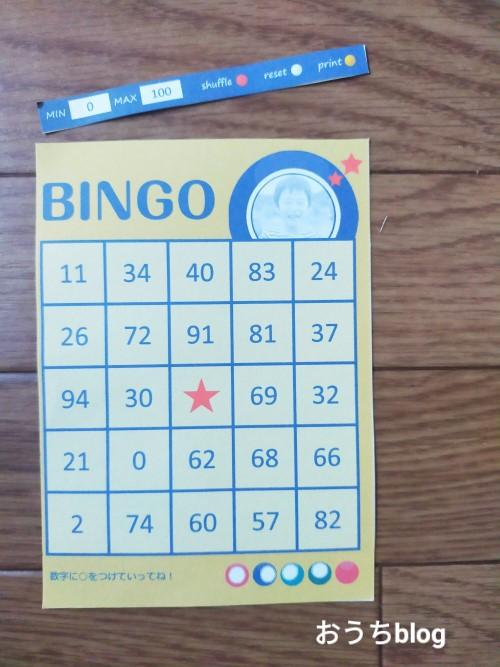 microsoft-bingocard.jpg