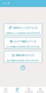 nurieapuri-screenshot.jpg