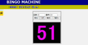 site-bingo.png